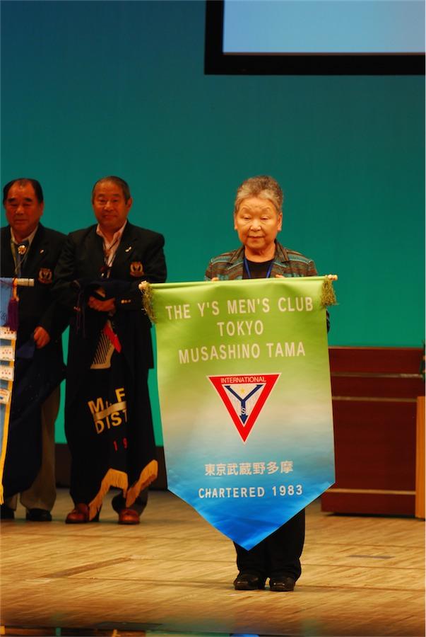 東日本区大会終了